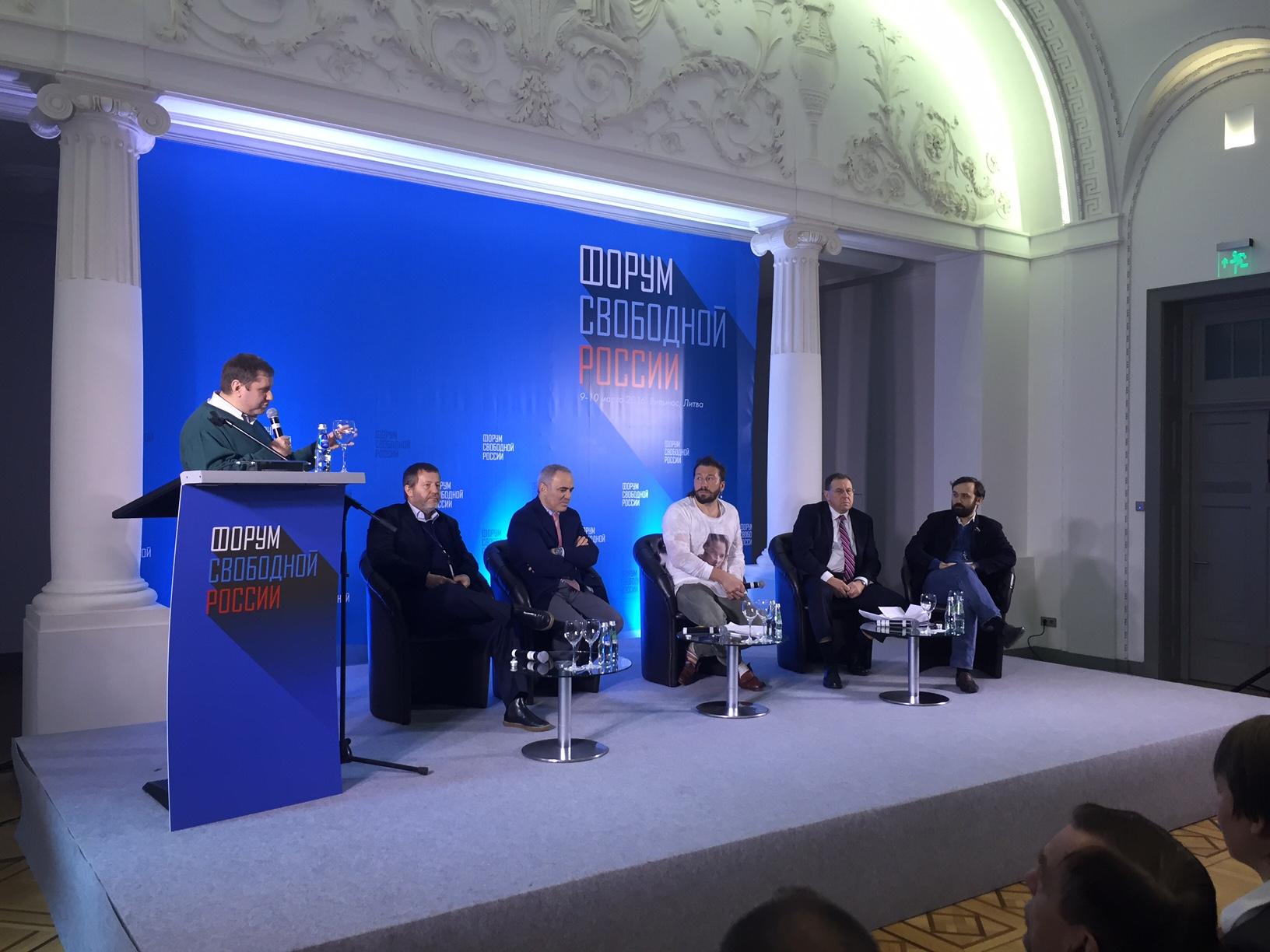 Форум «Свободная Россия» продемонстрировал всю сущность оппозиции