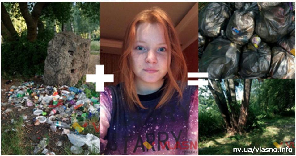 14-летняя девочка одна убрала весь мусор на полуострове! Пример для подражания всем!