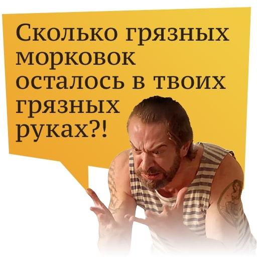 По «Одесскому пароходу» сдел…