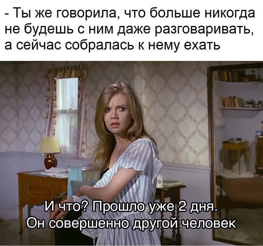 — Доктор, вы мне эти таблетки прописали для того, чтобы я стал сильнее?…