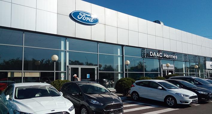 Ford заплатит компенсацию в РФ, но не всем