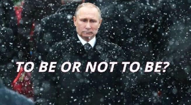 Определяющий момент для Пути…