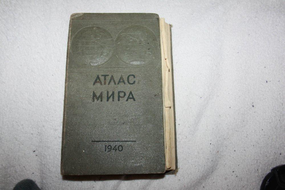 Маленький фрагмент истории 20 века в картах.