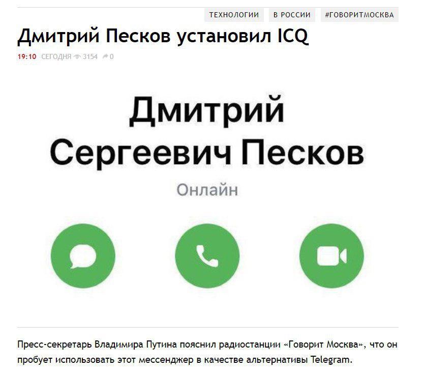 Северная Корея,привет!: В Госдуме готовы изменить закон, чтобы Роскомнадзор смог заблокировать Telegram