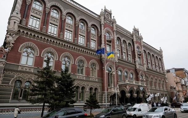Чиновники Нацбанка Украины р…