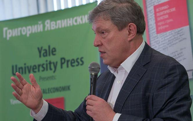 Кандидат в президенты России…