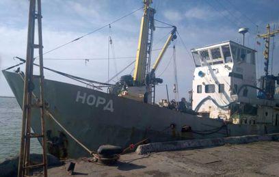 "Экипаж российского судна ""Норд"" отпущен на свободу"