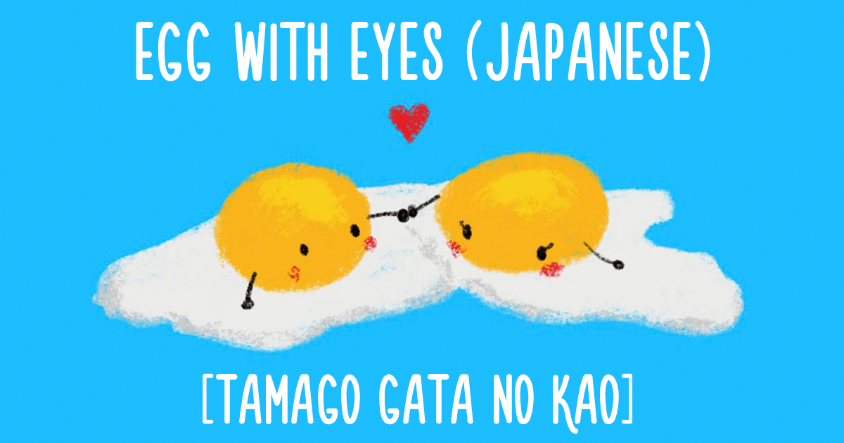 We Illustrated The Cutest Words People Call Their Significant Others Around The World