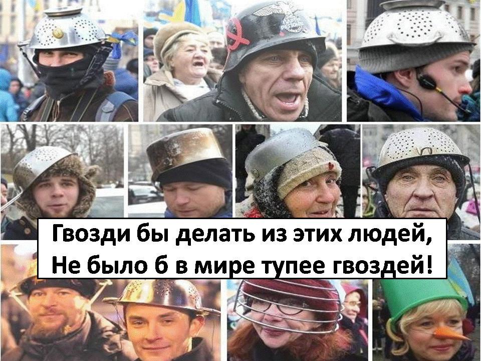 "Украинская пресса: Знаете, как нас называет неблагодарная Россия? ""Скакуасы""!"