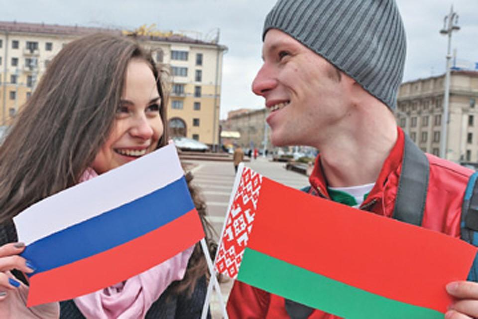 Общественность России и Бело…