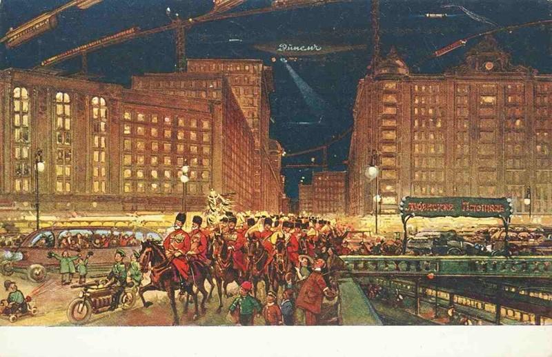 Лубянская площадь. история, открытки, факты