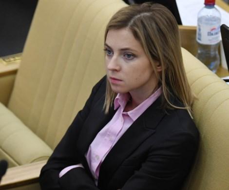 «Обеспечены на несколько поколений»: Поклонская откровенно рассказала о богатствах депутатов Госдумы