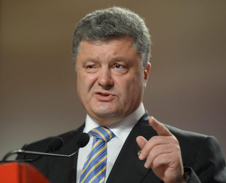 Порошенко рассказал о ключевых элементах возвращения Крыма и Донбасса