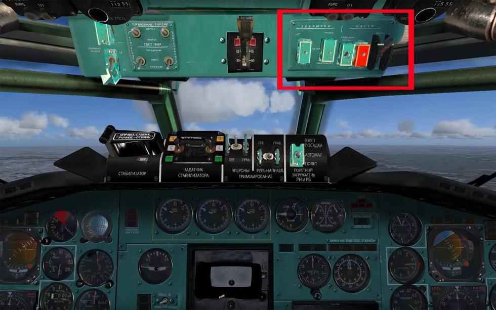 Источник Life: Загадка крушения Ту-154 раскрыта