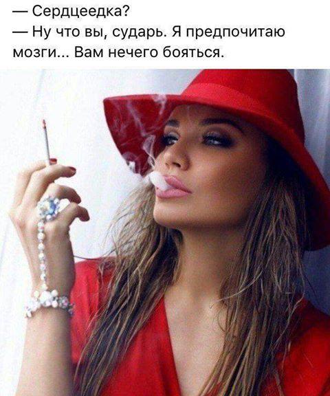 Юмор из народа, как всегда - в точку)))