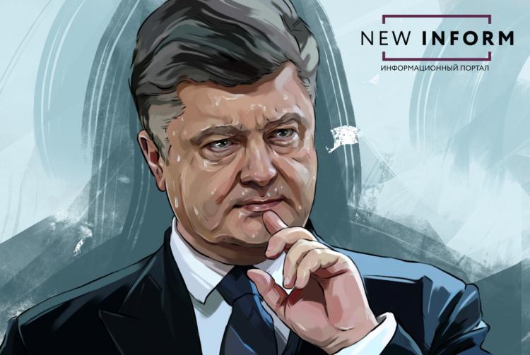 Глава штаба республиканцев Манафорт: у Донбасса будет свой президент.