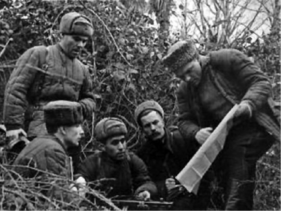 Невидимые защитники Крыма - советские партизаны