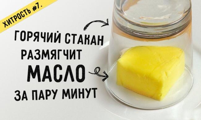 14 кухонных хитростей, которые упростят вам жизнь