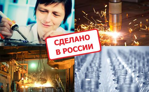 """Россия - """"ржавая бензоколонк…"""