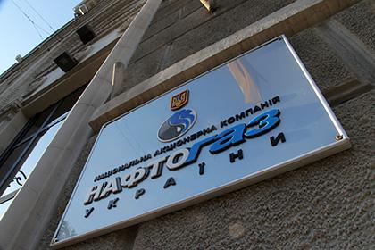 «Газпром» предложил «Нафтогазу» обменяться письменными гарантиями