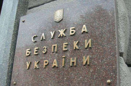 Украинские СМИ распространяют фейки, чтобы прикрывать СБУ