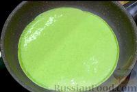 Фото приготовления рецепта: Шпинатные блинчики с начинкой из сельди - шаг №10