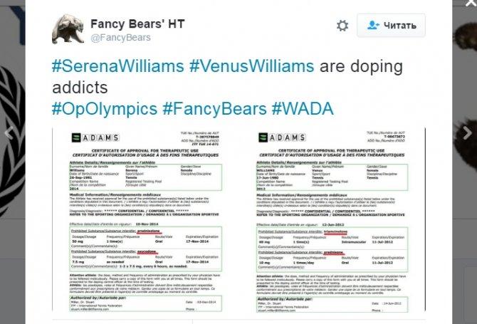 Хакеры взломали почту WADA: То, что было обнаружено, повергло в шок многих