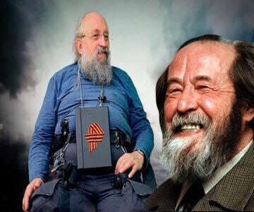 Анатолий Вассерман: Солженицына не должно быть в российских школах