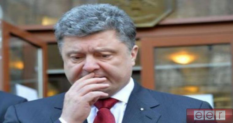 Украина получила отказ от МВФ на получение очередного транша