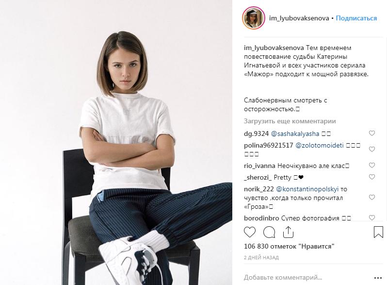 Любовь Аксенова пришла в студию «Вечернего Урганта» повыть и полежать