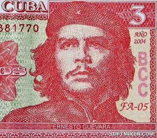 che-guevara-in-a-dinero-cubano_21100222