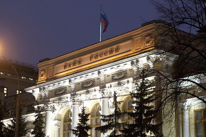 """ЦБ отозвал лицензию у """"Русского торгового банка"""""""