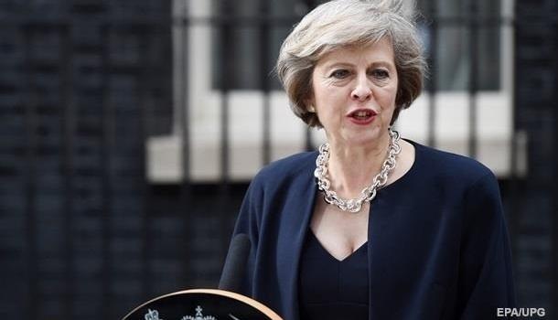 Тереза Мэй: Британию ожидают…