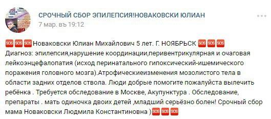 На Ямале замяли скандал с бо…