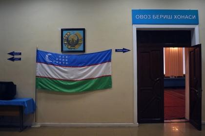 ЦИК признал состоявшимися президентские выборы в Узбекистане
