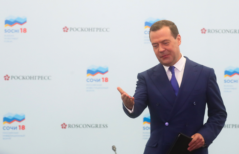 Дмитрий Медведев: Нам плохо, дайте денег, дорогие россияне