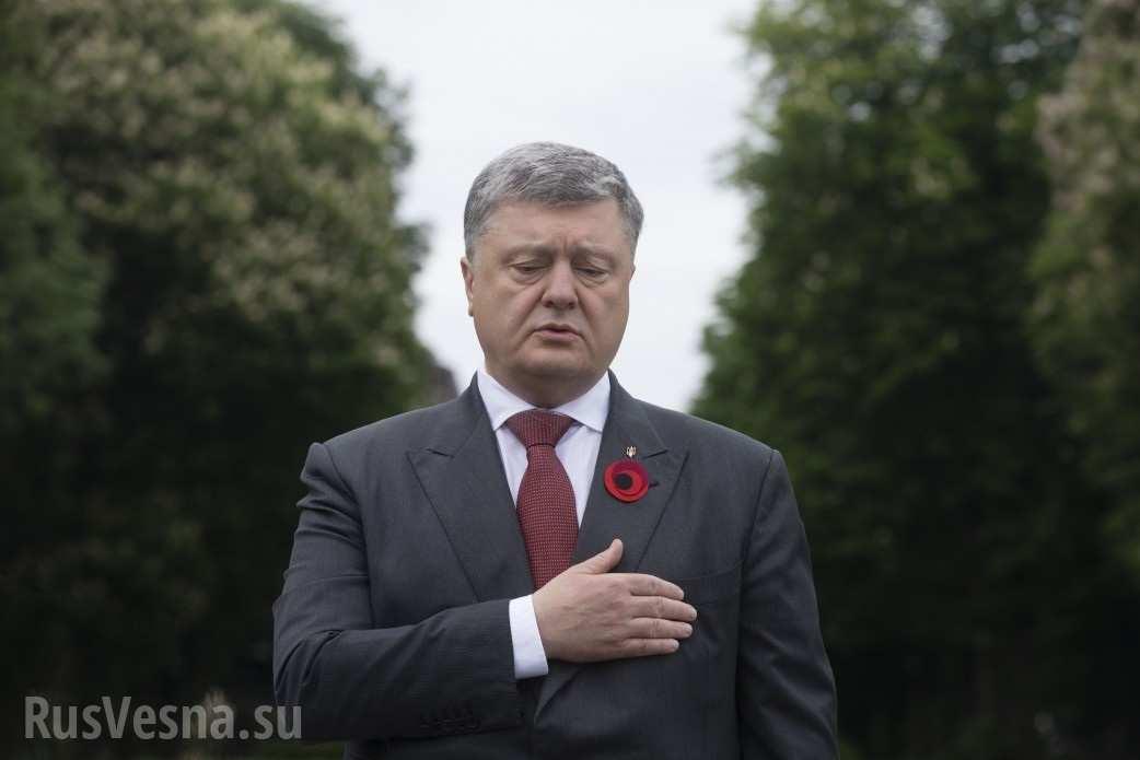 Для Порошенко «инцидент с рукопожатием» — это трагедия, — украинский политик