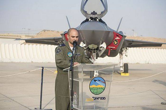 ВВС Израиля получили очередную пару F-35