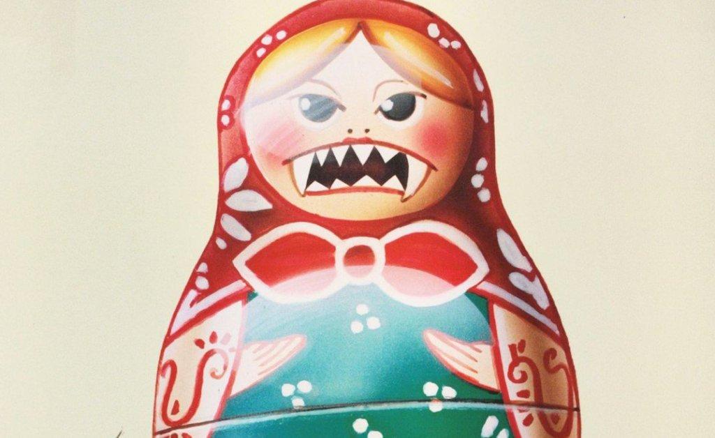 Фашизм на игле русофобии: О …