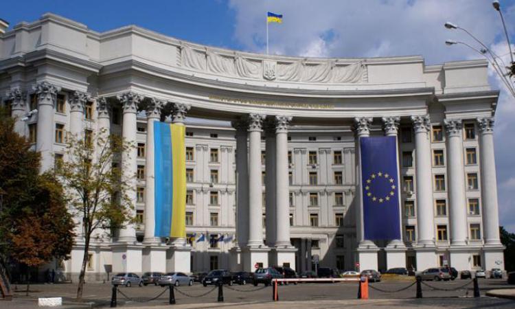 Украинский МИД осудил заявление итальянского посла в РФ о Крыме