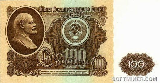 Бумажные деньги в СССР