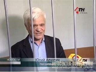 """Юрий Апухтин: """"Как нас меняли"""""""