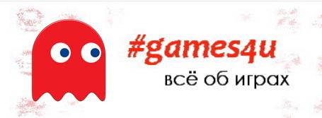 Сайт про игры Games4u