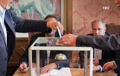 Во Франции начался первый тур выборов в парламент страны