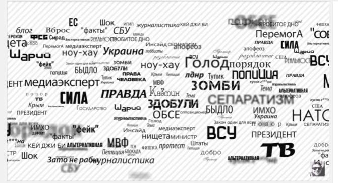 Анатолий Шарий: Украинское о…