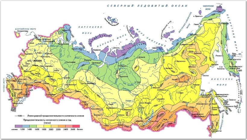 Где в России чаще всего светит солнце: Сибирь и Дальний Восток