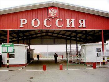 Путин подписал указ об Основах государственной пограничной политики
