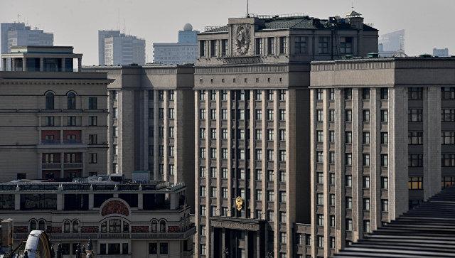 В Госдуме подтвердили предложение о репатриации доходов из США
