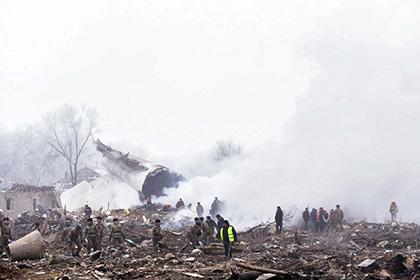 Мародер поживился электрочайниками на месте авиакатастрофы под Бишкеком