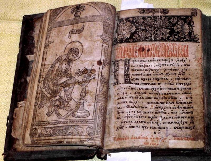 библия царя якова на русском расширяются нереальных размеров